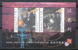 ISRAEL 1997 - STAMP EXHIBITION 'HONG KONG' 97' ,ALEXANDER GRAHAM BELL, POSTFRIS BLOK - Blocs-feuillets