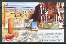ISRAEL 1997 - STAMP EXHIBITION ' PACIFIC' 97, SAN FRANSISCO' BEN-EZRA-SYNAGOGE - Blocs-feuillets