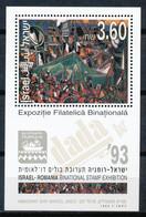 ISRAEL 1993 - ISRAEL-ROMANIA STAMP EXHIBITION 'TELAFILA' 93' - POSTFRIS BLOK - Blocs-feuillets