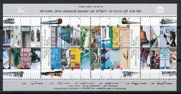 ISRAEL 1992 - CENTENARY OF JAFFA-JERUSALEM RAILWAY - POSTFRIS BLOK - Blocs-feuillets