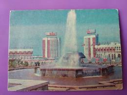 К08_331  Russian Pocket Calendar / Russia / Aeroflot / Aviation / Airline / Kakhzakhstan / 1981 Defekt - Small : 1981-90
