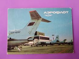 К08_333  Russian Pocket Calendar / Russia / Aeroflot / Aviation / Airline / Airplane / 1989 - Small : 1981-90