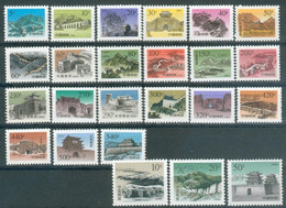 China  Chine : (7012) R28 + R29 L'issue De Grande Muraille SG4024/4038d - Neufs