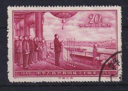 VR China 1959 4. Jahrestag Der VR China  Mi.-Nr. 484 Gestempelt - Non Classés