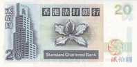 HONG KONG P. 285b 20 D 1996 UNC - Hong Kong