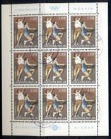 Yugoslavia 1972 Summer Olympics Munich, Basketball Sheetlet CTO - Used Stamps
