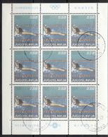 Yugoslavia 1972 Summer Olympics Munich, Swimming Sheetlet CTO - Used Stamps