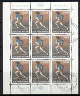 Yugoslavia 1972 Summer Olympics Munich, Running Sheetlet CTO - Used Stamps