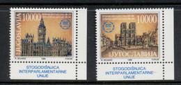 Yugoslavia 1989 Interparliamentary Union MUH - Unused Stamps