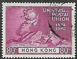 Hong Kong   1949   Sc#183    80c  UPU Used   2016 Scott Value $10 - Used Stamps