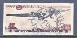 RUSSIA  C 75 A  (o)  IMPERF.  SINGLE   FROM  SHEET  OF 4 - Usati