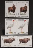 Pairs Of Cambodia Cambodge Kampuchea MNH Imperf Stamps 1995 : Wildlife Crane Bird / Bull / Ox / Goat - Cambodia