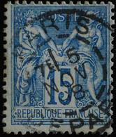 -Sage N°90. Type II  Ob  ( CAD ) .PARIS DEPART 1898. - 1876-1898 Sage (Type II)