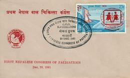 FIRST NEPAL PAEDIATRIC CONGRESS Commemorative Cover 1981 - Otros