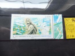 France Frankrijk Poste Aerienne Vlug Neuf ** Mnh Parfait Numero 76 A - 1960-.... Neufs
