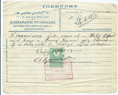Invoices & Commercial Document - Greece Memorandum  - Turkey, Constantinople,Istanbul,tax Stamp 1912 - Other