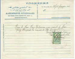 Invoices & Commercial Document - Greece Memorandum  - Turkey, Constantinople,Istanbul,tax Stamp 1915 - Other