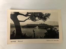 GREECE - 1950 - LEFKADA - MADOURI  -  POSTCARDS - Grecia