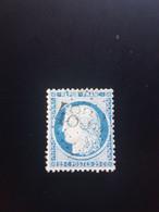 GC 4833, Sinceny, Aisne. - 1849-1876: Periodo Clásico