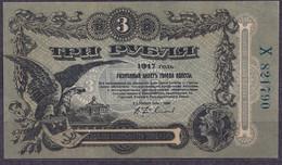 Russia - 1917 -   3 Rubles - Odessa -  PS334.....UNC - Russie