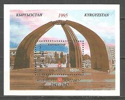 Kyrgyzstan 1995 Year, Mint Block MNH (**) - Kyrgyzstan