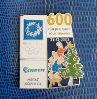 2004 Athens Olympic Games, Cosmote Sponsor Pin, 600 Days To Go, Mascots With Cristmas Tree Pin. RARE!!! - Jeux Olympiques