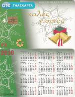 GREECE - Merry Christmas, Calendar 2010, Tirage 80000, 11/09, Used - Altri