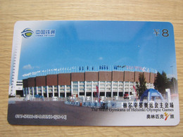 China Railcom Prepaid Phonecard,Special Issued, Footprints Of Olympic Games,Helsinki, Mint Expired From Set Of 26 - Chine