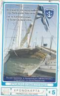 "GREECE - Navy/Sailboat ""Eugenios Eugenidis"", Petroulakis Prepaid Card 5 Euro, Used - Barche"