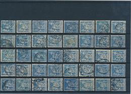 FRANCE - N°90X40 OBLITERES POUR ETUDE DES TEINTES ET DES OBLITERATIONS - 1878 - COTE MINI : 80€ - 1876-1898 Sage (Type II)