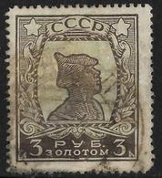 Russia 1925 3R Perf 13 1/2. Watermark. Mi 290 IEY/Sc 324. Used - Usati