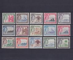 GAMBIA 1953/59, SG# 171-185, CV £110, Elizabeth II, Ships, MH - Gambia (...-1964)