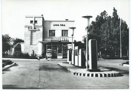"Yugoslavia - Serbia - Sremska Mitrovica - Gas Station,Petrol Station ,,JUGOPETROL"" - Jugoslawien"