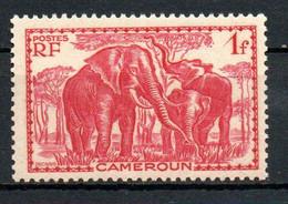 Col23 Cameroun N° 178 Neuf XX MNH  Cote 3,50 Euro - Nuevos