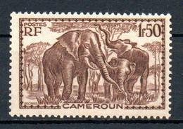 Col23 Cameroun N° 182 Neuf XX MNH  Cote 3,00 Euro - Nuevos