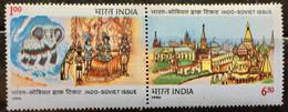 INDIA 1990 MNH STAMP ON INDO- SIVIET FRIENDSHIP LSSUE - Ungebraucht