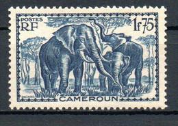Col23 Cameroun N° 184 Neuf XX MNH  Cote 3,00 Euro - Nuevos