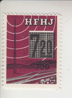 Denemarken Spoorwegzegel Lijn Hillerod Fredriksvaerk Jernbaene 152 - Local Post Stamps
