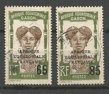 GABON N° 108 Et 109 OBL - Gebruikt