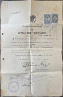 Grèce, Document Historique 1929. - Historische Documenten