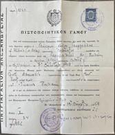 Grèce, Document Historique 1962. - Historische Documenten
