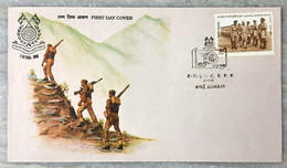INDIA 1989 C.R.P.F. FDC - Briefe U. Dokumente