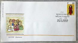 INDIA 2003 Muktabai FDC - Briefe U. Dokumente