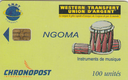 PHONE CARD COMORES (E78.8.7 - Comoros