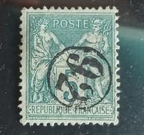SAGE OBLITÉRATIONS JOUR DE L'AN 92 - 1876-1898 Sage (Type II)