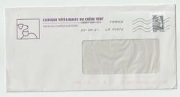 4525 Variété De Piquage Décalé à Cheval Marianne De Beaujard TVP Gris Sans PHO ECOPLI Sur Lettre Entière Vétérinaire - Varieties: 2010-2019 Covers & Documents