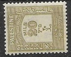 1928 Palestine Mnh ** - Palestine