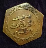 EGYPT , Old Cafe Shop In Cairo (Nhasien)l , 5 Piastres Token ,  Agouz - Casino