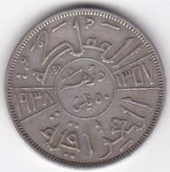 Irak 50 Fils AH 1358 – 1937,  Ghazi I, En Argent, KM# 104 - Iraq