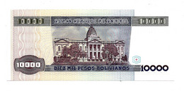 1984 // BOLIVIA // 10 000 MIL PESOS // UNC - Bolivia